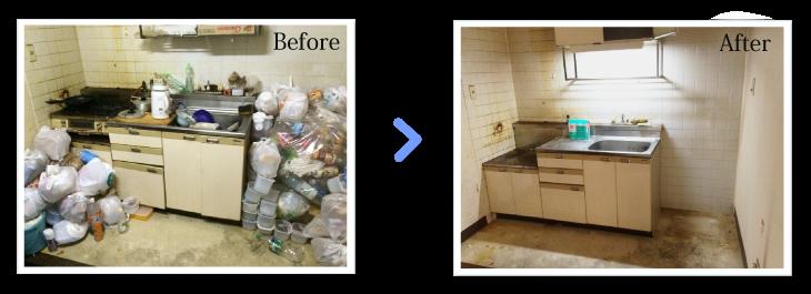 ゴミ屋敷片付け事例キッチン