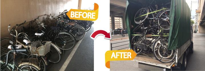 福岡・大分・熊本での放置自転車の買取・回収もお任せ下さい。