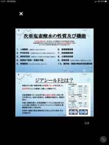 福岡新型コロナウィルス、熊本新型コロナウィルス、大分新型コロナウィルス、コロナウィルス対策、コロナウィルス感染予防